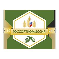 Федеральное государственное бюджетное учреждение «Государственная комиссия Российской Федерации по иcпытанию и охране селекционных достижений» (ФГБУ «Госсорткомиссия»)